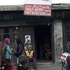 The Kargil Post Office