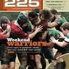 225 magazine cover photo