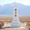 Memorial at the Mazanar camp