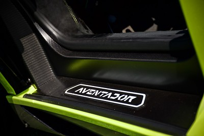 Lamborghini Aventador SV Door Panel