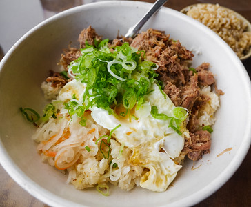 Filipino Rice Bowl