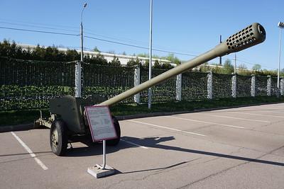 D-48N 85mm