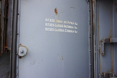 15T271A Command post