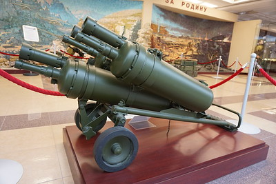 TPO-50