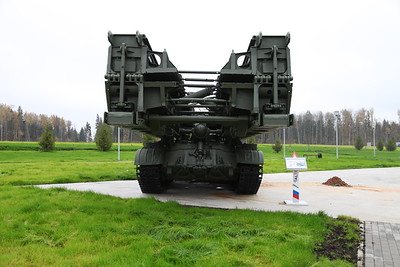 MTU-20