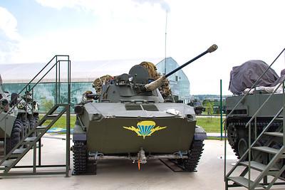 BMD-2K-AU
