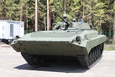 BMP-2 with PL-1