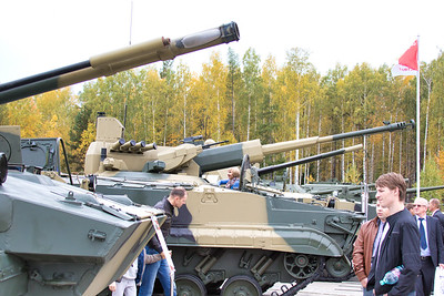 BMP-3 with 57mm AU-220M