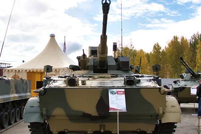 BMP-3 with 57mm AU-220M