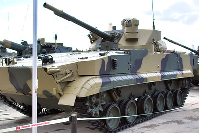 BMP-3M Dragun