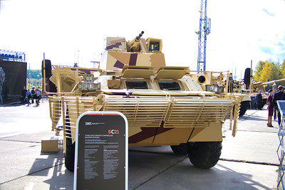 BTR-80 with 14.5mm 6S21 RCWS
