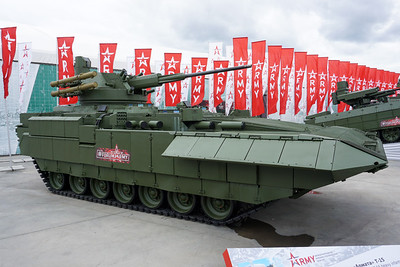 T-15 with Kinzhal turret