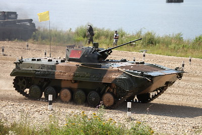ZBD-86A