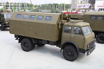 MR-1 MAZ-5334