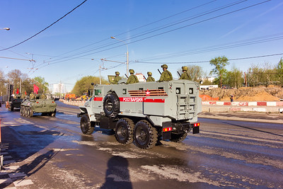 Ural-432009 Ural-VV