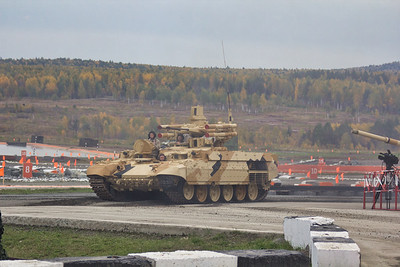 BMPT Object 199