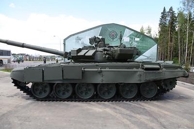 T-90 mod.1992