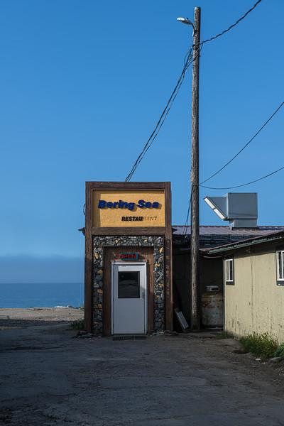 Bering Sea Restaurant