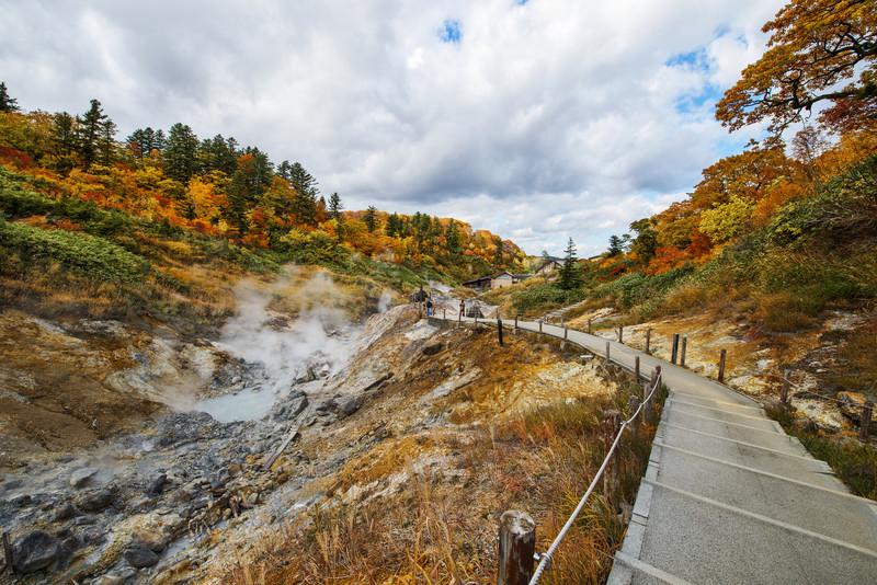 Sulphuric Trail