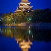 Blue Hour Hiroshima Castle