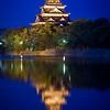 Blue Hour Hiroshima Castle