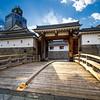 The Entrance to Sunpu Castle