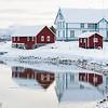 Arctic reststop