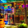 Shops in the Noonday Sun - New York City Street Scene