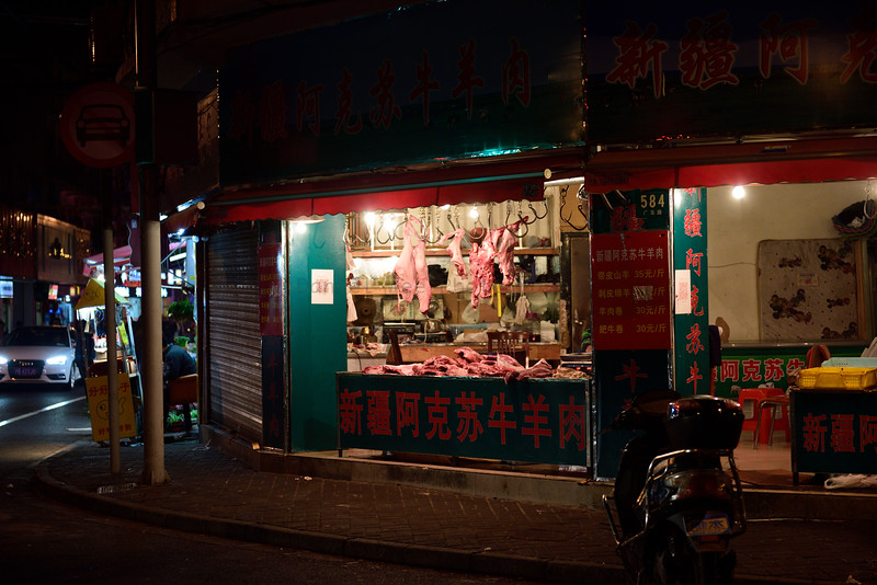 Overseas - China (Shanghai walkabout)