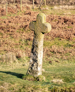 Malo Cross - North York Moors UK 2020