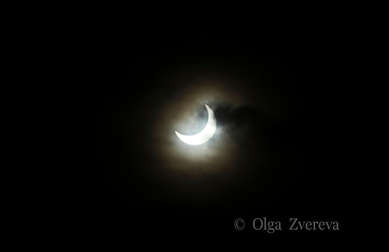 <p>5/20/2012 6:42pm</p>  <p>Annular sun eclipse.Taken at Redding, California.</p>
