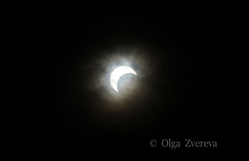 <p>5/20/2012 6:02pm</p>  <p>Annular sun eclipse.Taken at Redding, California.</p>