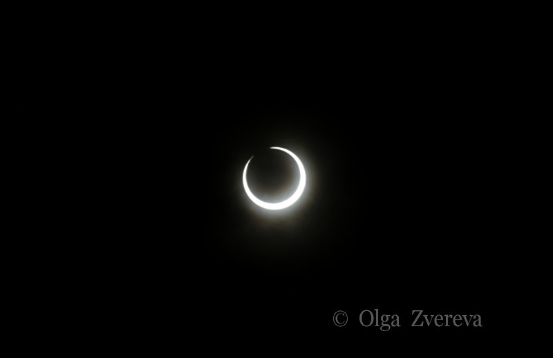 <p>5/20/2012 6:28pm</p>  <p>Annular sun eclipse.Taken at Redding, California.</p>