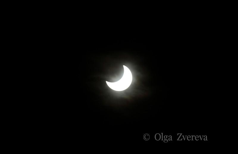 <p>5/20/2012 6:51pm</p>  <p>Annular sun eclipse.Taken at Redding, California.</p>