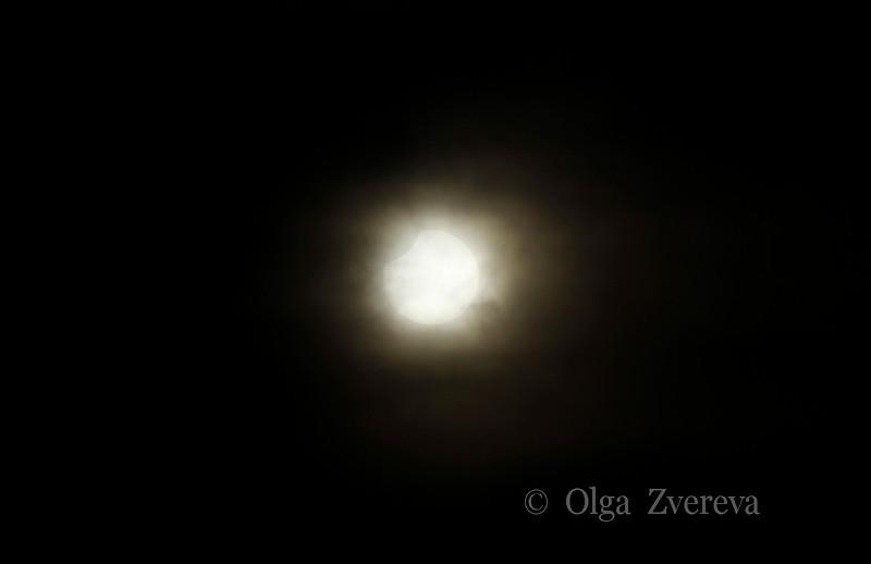 <p>5/20/2012 7:24pm</p>  <p>Annular sun eclipse.Taken at Redding, California.</p>