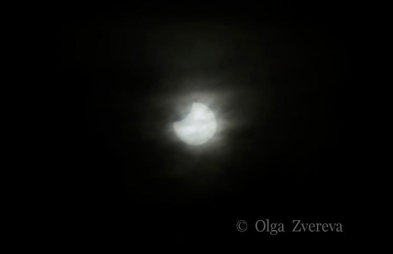 <p>5/20/2012 7:17pm</p>  <p>Annular sun eclipse.Taken at Redding, California.</p>
