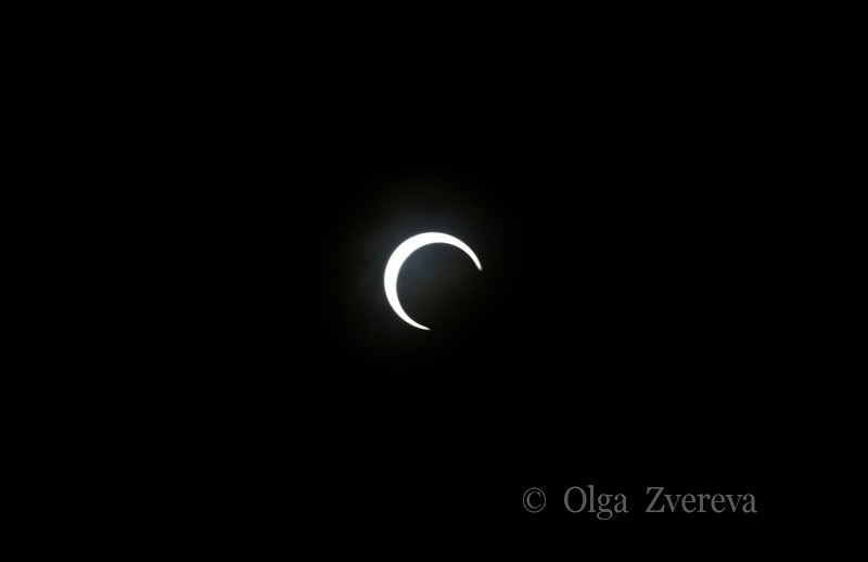 <p>5/20/2012 6:21pm</p>  <p>Annular sun eclipse.Taken at Redding, California.</p>