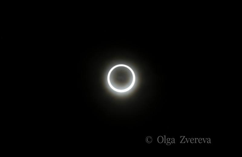 <p>5/20/2012 6:26pm</p>  <p>Annular sun eclipse.Taken at Redding, California.</p>
