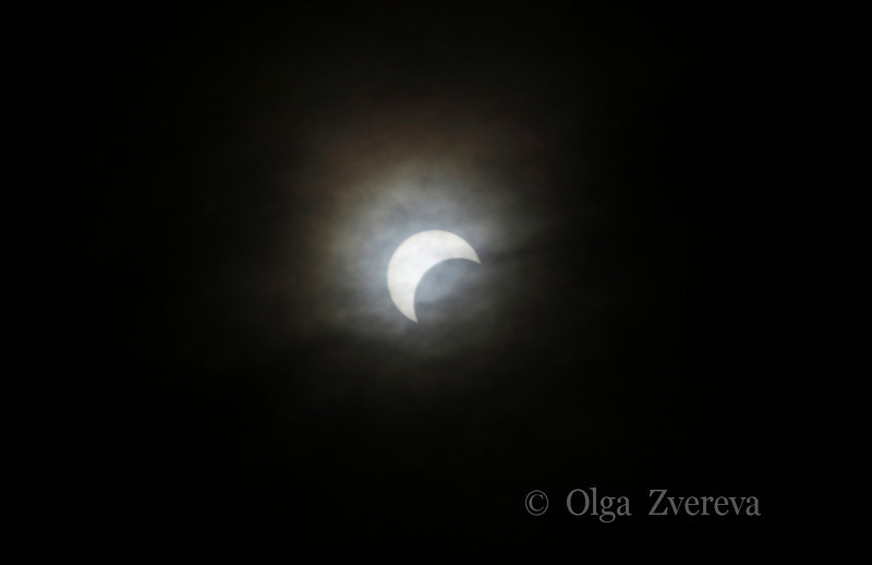 <p>5/20/2012 5:59pm</p>  <p>Annular sun eclipse.Taken at Redding, California.</p>