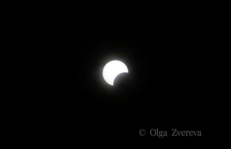 <p>5/20/2012 5:41pm</p>  <p>Annular sun eclipse.Taken at Redding, California.</p>