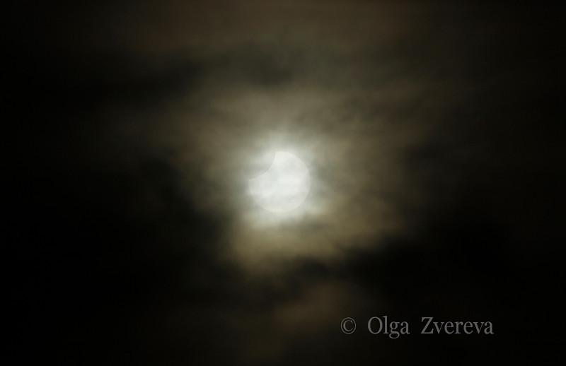 <p>5/20/2012 7:18pm</p>  <p>Annular sun eclipse.Taken at Redding, California.</p>