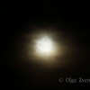 <p>5/20/2012 7:22pm</p>  <p>Annular sun eclipse.Taken at Redding, California.</p>