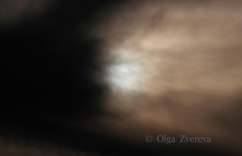 <p>5/20/2012 7:27pm</p>  <p>Annular sun eclipse.Taken at Redding, California.</p>