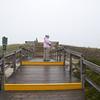Crane Beach, The Crane Estate