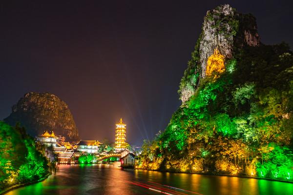 Karsts and Pagodas