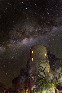 Galactic Tower