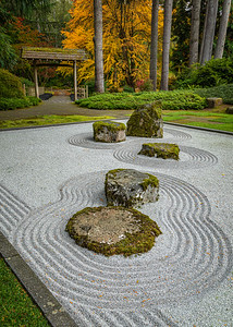 Zen garden at Bloedel Reserve on Bainbridge Island.