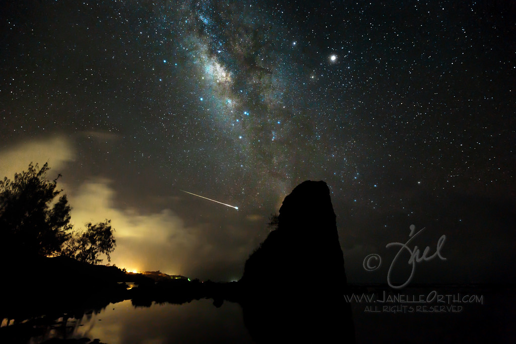 Fouha Meteor  ©2016  Janelle Orth