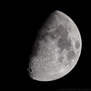 Waxing Gibbous Phase