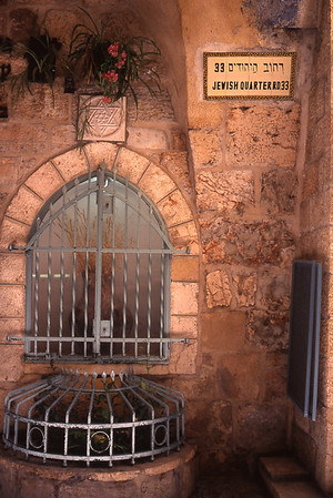 Jewish Quarter, Old City, Jerusalem, Israel